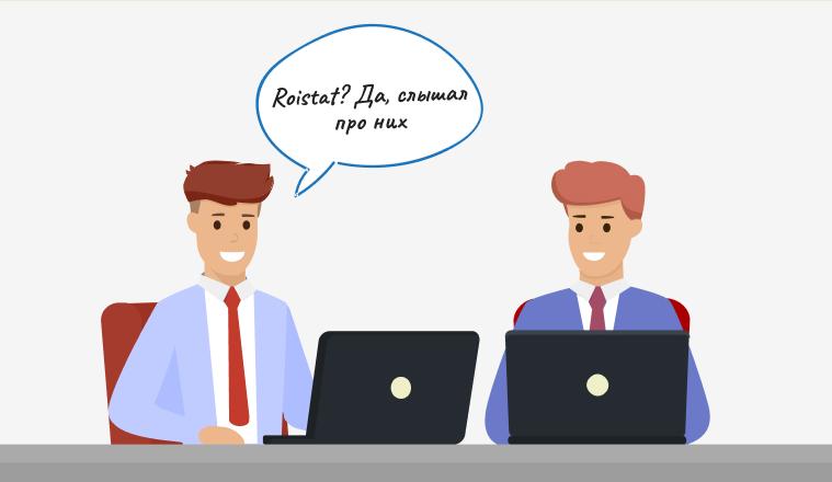Продвижение на конференциях и бизнес-встречах делает компанию более узнаваемой