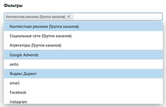 Фильтр «группы каналов»