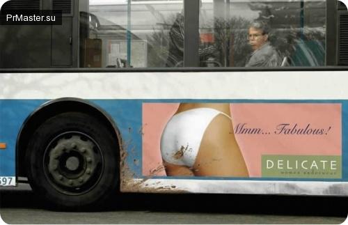 Пример неудачного расположения рекламы