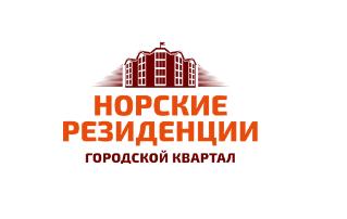 Логотип «Норских резиденций»