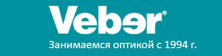 Логотип Veber