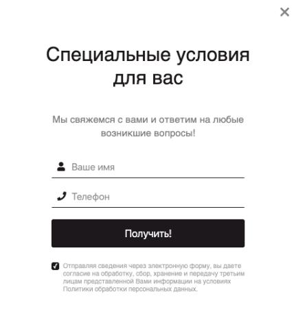 Для русскоязычной версии сайта