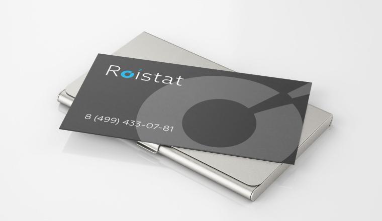 Номер на визитке в статическом коллтрекинге