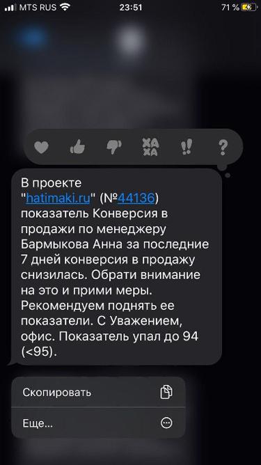 Отчеты Ройстат руководителю колл-центра